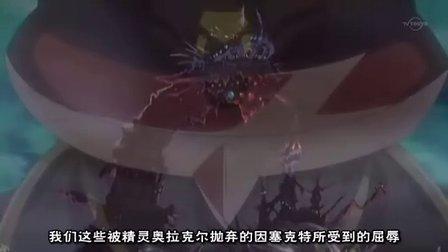 蜘蛛骑士[日语中字] 13