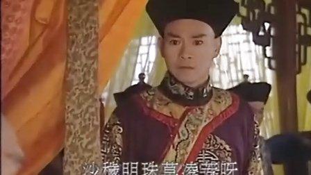 江湖奇侠传(雍正传奇)32