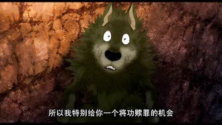 翡翠森林的狼与羊国语配音