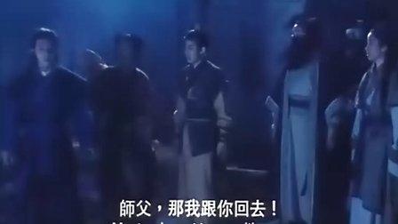 武侠七公主之天剑绝刀[粤语]