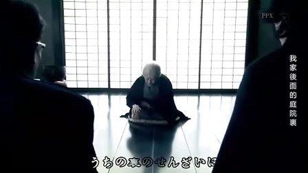 恶魔的手球歌 恶魔的拍球歌  恐怖片 2009-01-05