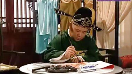 郭德纲于谦古装情景喜剧《清官巧断家务事》07