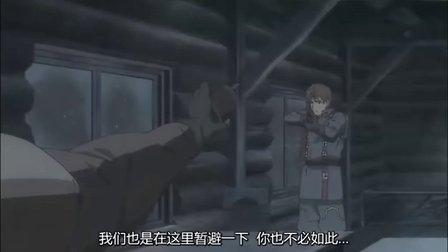 战场女武神[第10集]