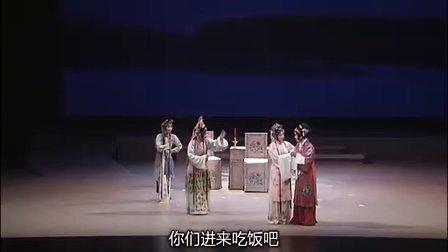 [昆曲] 青春版牡丹亭 下本