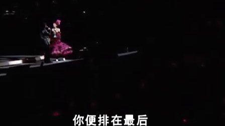 梅艳芳2003年经典金曲演唱会(下)