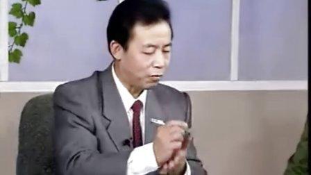庞中华书法教程01