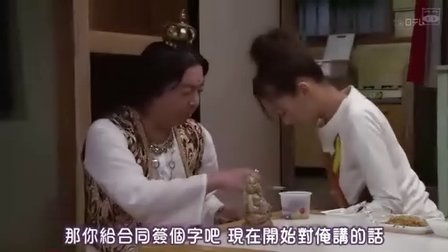 【日劇】夢象成真 01