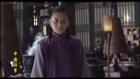 中国往事[08百年史诗剧][第41集]