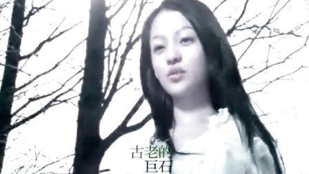 张韶涵梦里花