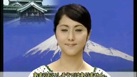 新版中日交流标准日本语初级第33课