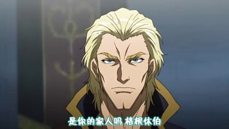 从今天开始做魔王OVA02