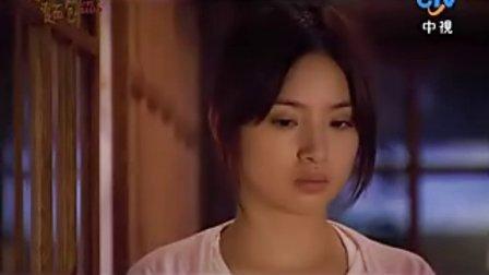 台湾偶像剧《我的爱情面包》03
