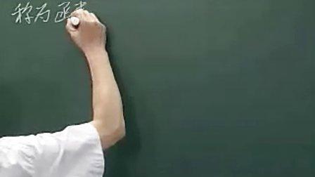 高等数学 02 蔡高厅 天津大学 共189讲 整套联系Q896730850