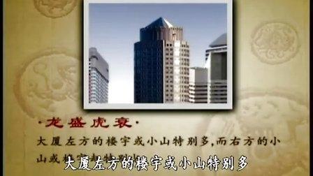 买楼十八看——买楼十八看(上)by cidu.com.cn