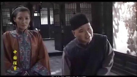 中国往事[08百年史诗剧][第37集]