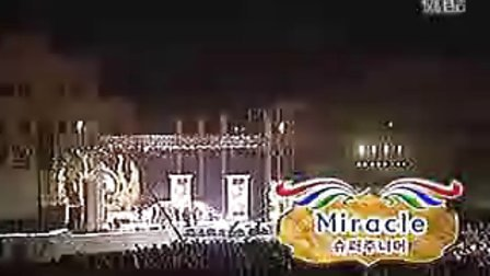 U  Miracle_060616_SBS_青岛韩流庆典[all13中国首场]