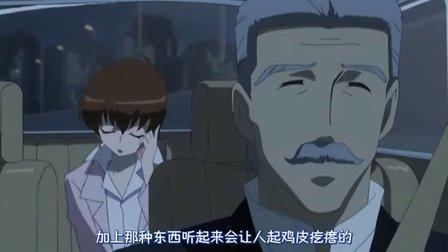 电波少女 01