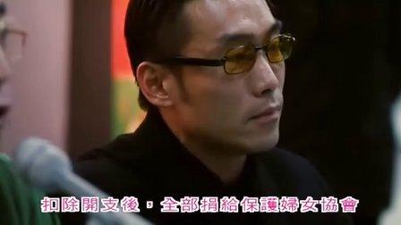 古惑仔5龙争虎斗[国语]cd2