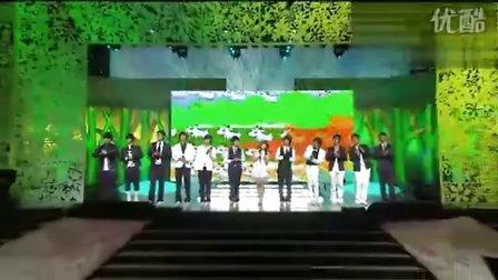 090505 MBC.创作童谣节.SJ.小山羊