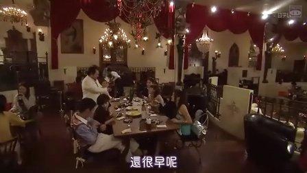 【日劇】夢象成真 03