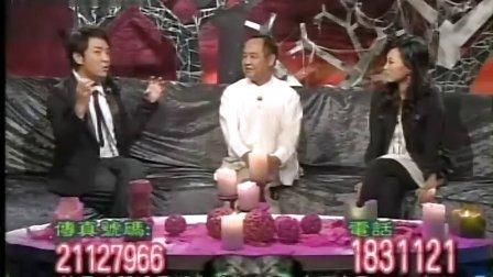 20070929有线怪谈【泰柬边境不思议手记⑤月经邪降】