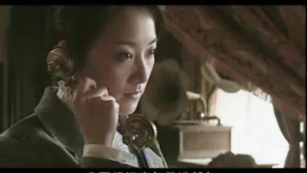 〖中国〗34集(谍战)电视连续剧《海狼行动》34