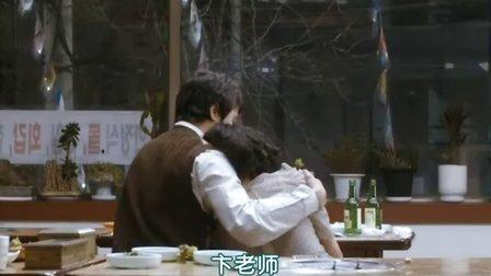 韩国人气喜剧电影《胡萝卜小姐》