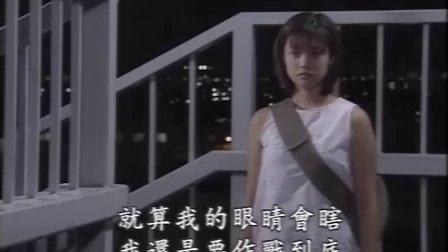 To Heart暗恋12