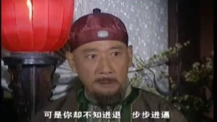 九岁县太爷33