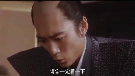 【日影】花痕(北川景子主演 藤泽周平同名短篇小说改编)