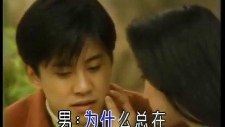 毛宁、杨钰莹 - 心雨