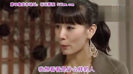 韩剧张瑞希出演SBS新剧《妻子的诱 惑》第47集清晰版(中文字幕)