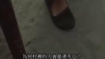 鬼来电Ⅱ.日语 中文字幕