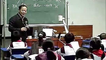 [北师大版][语文][小学][四年级][上册][张伟]《草原》第二课时