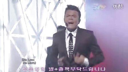 [SXS]091204 JYP(朴振荣)-No Love No More(回归首场)