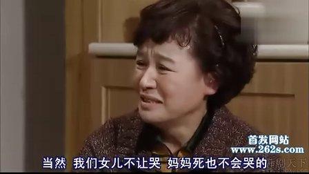 微笑妈妈-第25集(SBS周末剧)