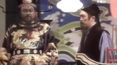93包青天-乌盆奇案.014.粵語字幕