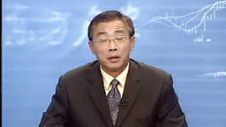 酒店培训视频_王大悟现代酒店服务与创新09