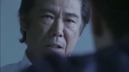 相棒第七季02  繁体中文字幕