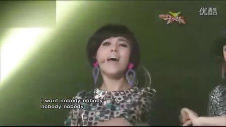 韩国女子天团wonder-girl-Nobody现场版