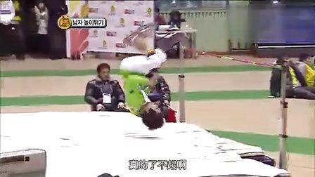 MBC 偶像运动会 【春节特辑】110205