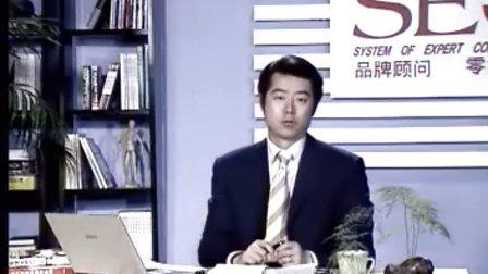 祝文欣:提升店铺业绩之卖场人员管理01 时代光华营销销售培训移动商学院讲座课程