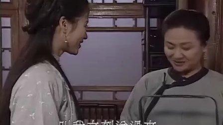 江湖奇侠传(雍正传奇)42