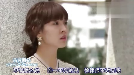 【2010年韩剧收视冠军】检察官公主(中字)第12集