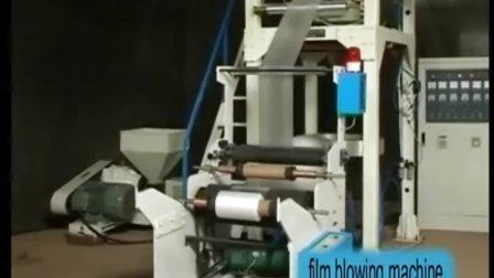 SJ Elevator Rotary Head PE Film Blowing Machine