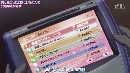 AKB0048 07