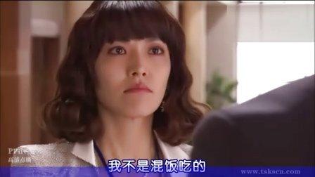 【2010年韩剧收视冠军】检察官公主(中字)第3集