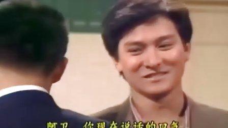 刘德华【猎鹰】国语DVD版09