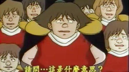 罗宾汉大冒险 52 【国语 完结】