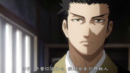 薄桜鬼 碧血录 04